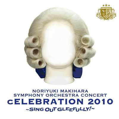"アルバム/LIVE ALBUM SYMPHONY ORCHESTRA ""cELEBRATION 2010""〜Sing Out Gleefully!〜/槇原敬之"