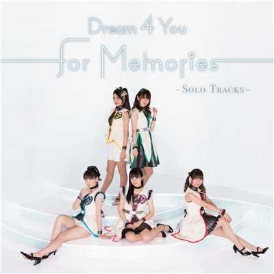 ハイレゾアルバム/for Memories-Solo Tracks-/Dream 4 You