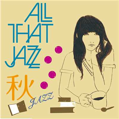 シングル/I Was Born To Love You/All That Jazz