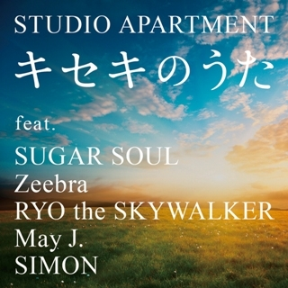 着うた®/キセキのうた feat. Sugar Soul,Zeebra,RYO the SKYWALKER,May J., SIMON (DJ HASEBE REMIX)/STUDIO APARTMENT