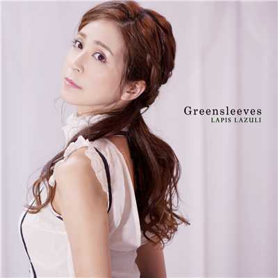 ハイレゾアルバム/Greensleeves (Telefunken M269 / AKG The Tube)/Lapis Lazuli