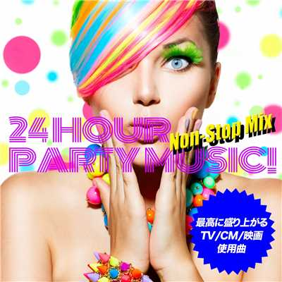 シングル/ハングオーバー(Party Mix Ver.)/24 Hour Party Project