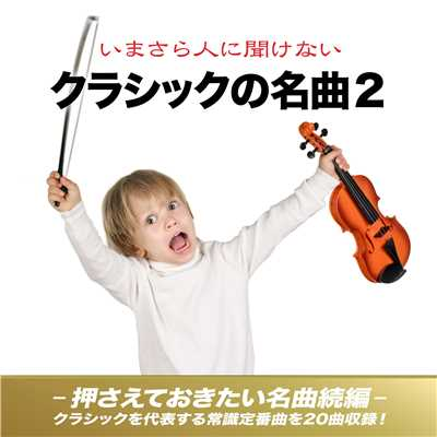 着うた®/ラヴェル:ボレロ/The Royal Philharmonic Orchestra