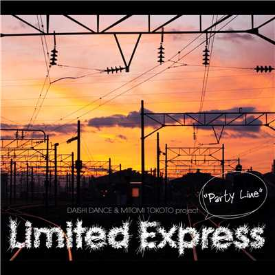 シングル/THAT IBIZA TRACK (DAISHI DANCE Limited remix.) / MITOMI TOKOTO/DAISHI DANCE & MITOMI TOKOTO project. Limited Express