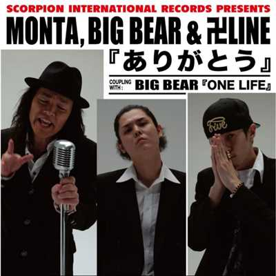 着うた®/ONE LIFE (Version)/BIG BEAR