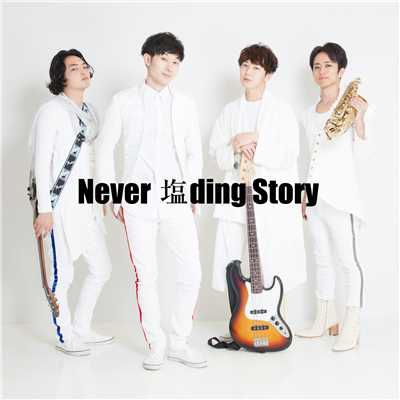 Never 塩ding Story/SALTY's