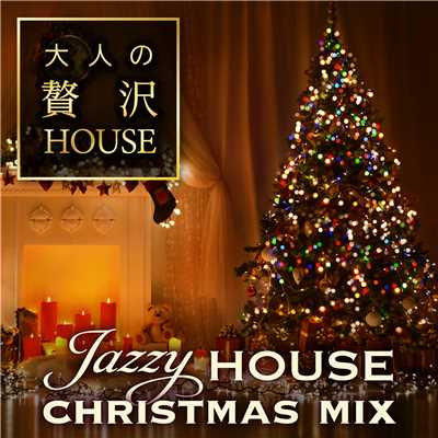 Sleigh Ride (Jazzy House ver.)/Cafe lounge Christmas