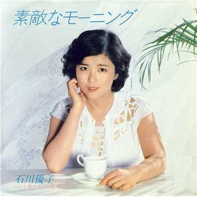 石川優子の画像 p1_25
