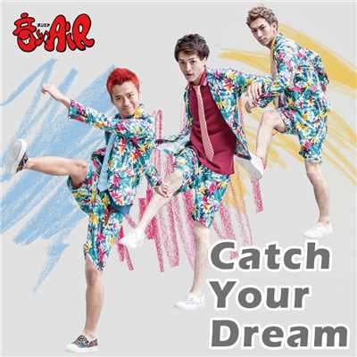 シングル/Catch Your Dream/音×AiR