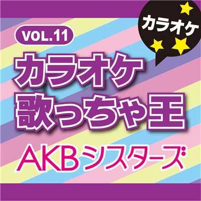 Kiroro「未来へ」の楽曲ダウンロード【dミュー …