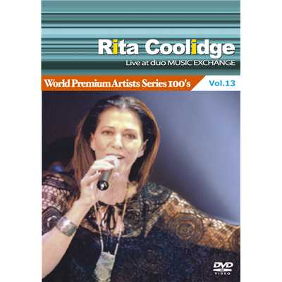 Rita Coolidge - Mean To Me