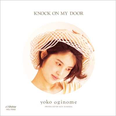 KNOCK ON MY DOOR/荻野目 洋子