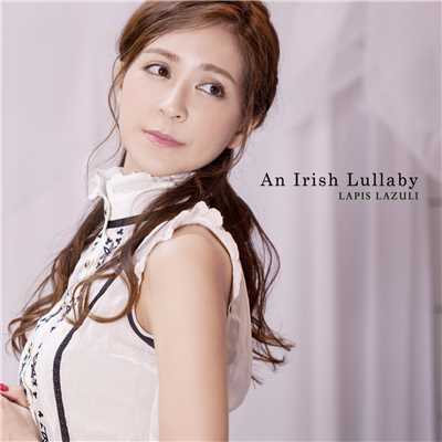 ハイレゾアルバム/An Irish Lullaby (Telefunken M269 / AKG The Tube)/Lapis Lazuli