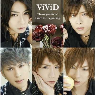 シングル/Thank you for all/ViViD