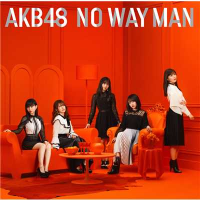 アルバム/NO WAY MAN Type B/AKB48
