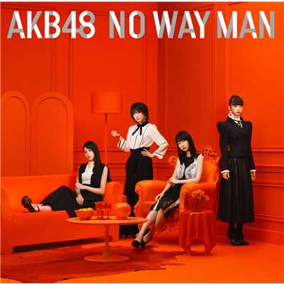 アルバム/NO WAY MAN Type E/AKB48