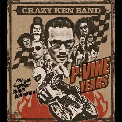 クレイジーケンバンドの画像 p1_22