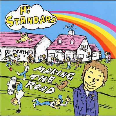 シングル/STAY GOLD/Hi-STANDARD
