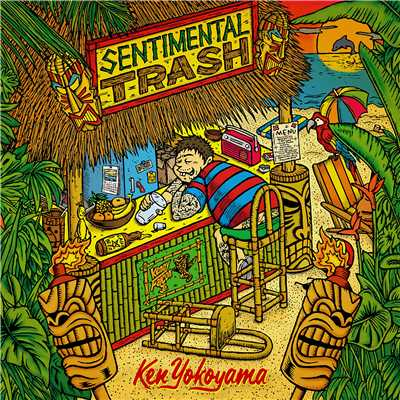 シングル/Boys Don't Cry/Ken Yokoyama