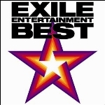 シングル/New Jack Swing(EXILE ENTERTAINMENT BEST Ver)/EXILE