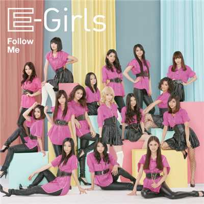 シングル/READY GO/E-girls
