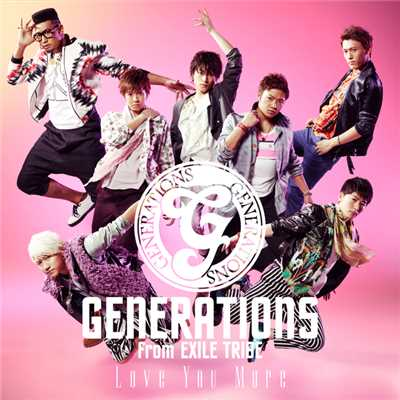 歌詞/Love You More/GENERATIONS from EXILE TRIBE