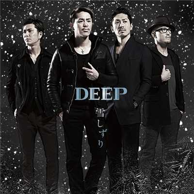 シングル/You're my everything/DEEP
