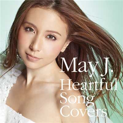 シングル/Amazing Grace/May J.