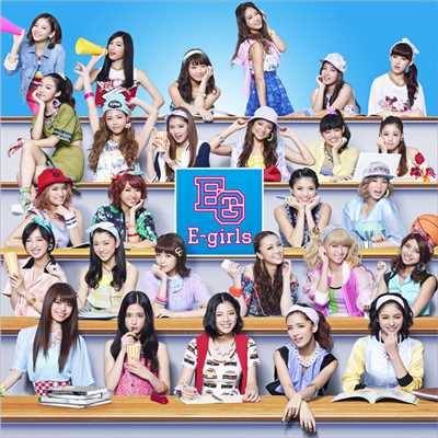 シングル/Highschool love/E-girls