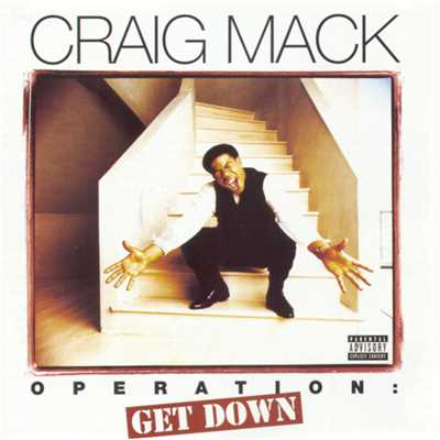 アルバム/Operation: Get Down/Craig Mack