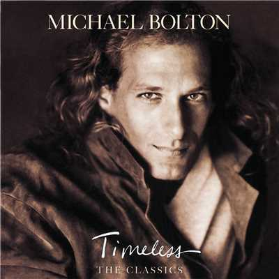 シングル/To Love Somebody/Michael Bolton