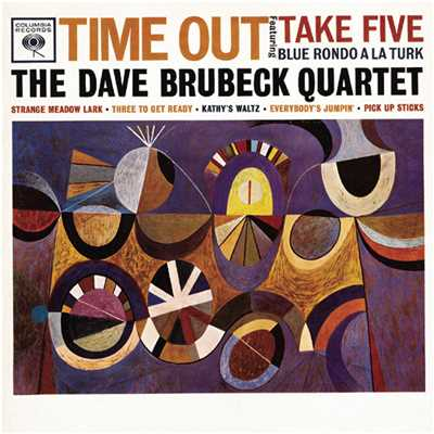 シングル/Blue Rondo a la Turk/The Dave Brubeck Quartet