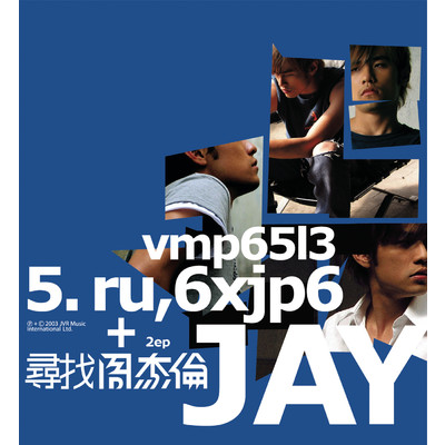 アルバム/Looking For Jay Chou/Jay Chou