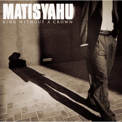 アルバム/King Without A Crown/Matisyahu