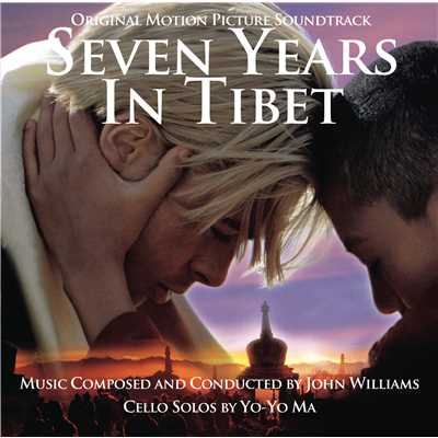 アルバム/Seven Years In Tibet (Remastered)/Yo-Yo Ma