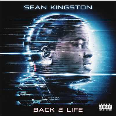 シングル/Save One For Me/Sean Kingston