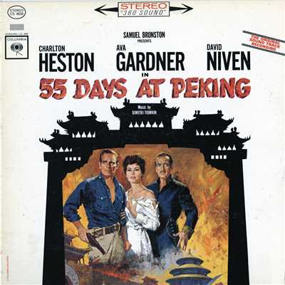 アルバム/55 Days At Peking/Dimitri Tiomkin