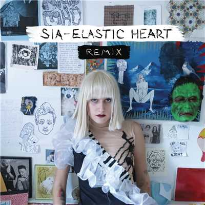 アルバム/Elastic Heart (The Remixes)/シーア