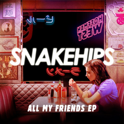 アルバム/All My Friends - EP/Snakehips