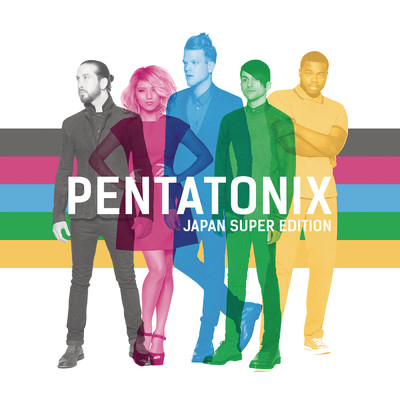アルバム/Pentatonix (Japan Super Edition)/Pentatonix