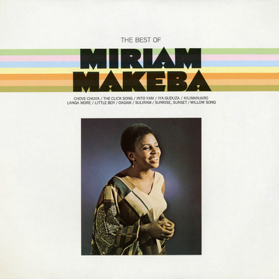 シングル/Langa More/Miriam Makeba
