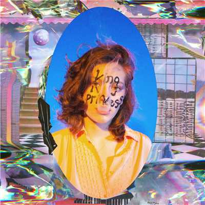 シングル/Holy/King Princess