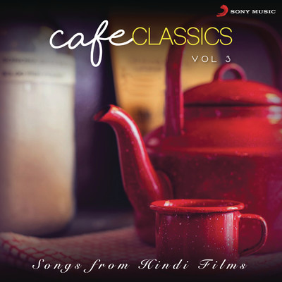 アルバム/Cafe Classics, Vol. 3/Various Artists