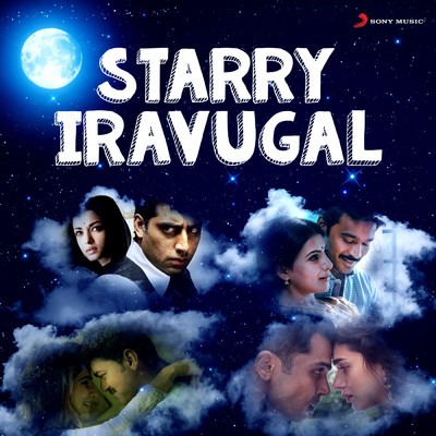 アルバム/Starry Iravugal/Various Artists