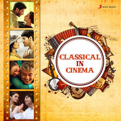 アルバム/Classical in Cinema/Various Artists
