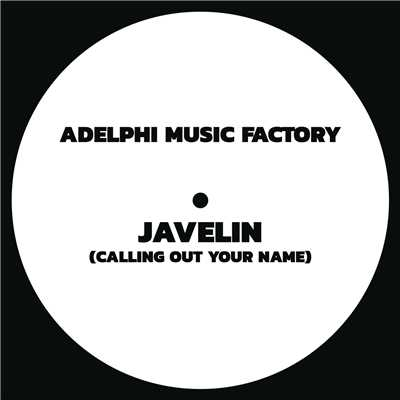 Adelphi Music Factory