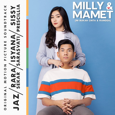 アルバム/Milly & Mamet (Original Motion Picture Soundtrack)/Various Artists
