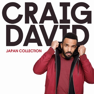 Craig David & Sigala