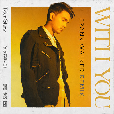 シングル/With You (Frank Walker Remix)/Tyler Shaw