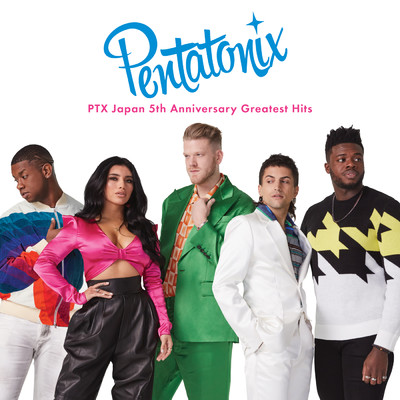 アルバム/PTX Japan 5th Anniversary Greatest Hits/Pentatonix